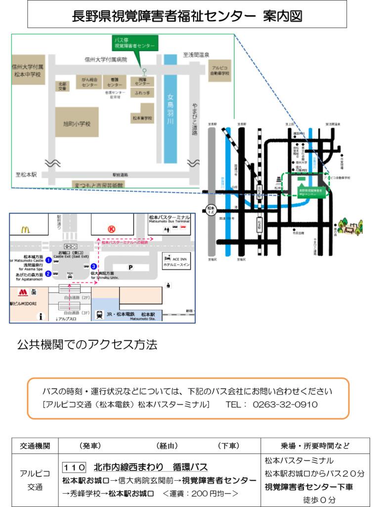 201802_b_matsumoto
